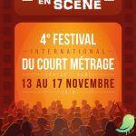 Cinéma | 4ème festival international du court métrage de Troyes
