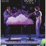 Théâtre de bulles: Bloop !
