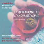 Jeudi, je lis : Le restaurant de l'amour retrouvé, d'Ito Ogawa